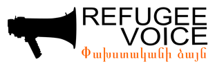 Refugee voice